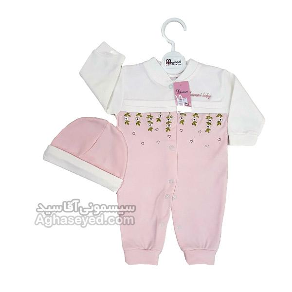 لباس سرهمی مامانی737 کد00203001