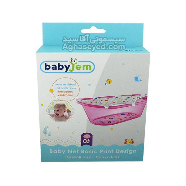 تور وان حمام نوزاد بیبی جم کد00207111