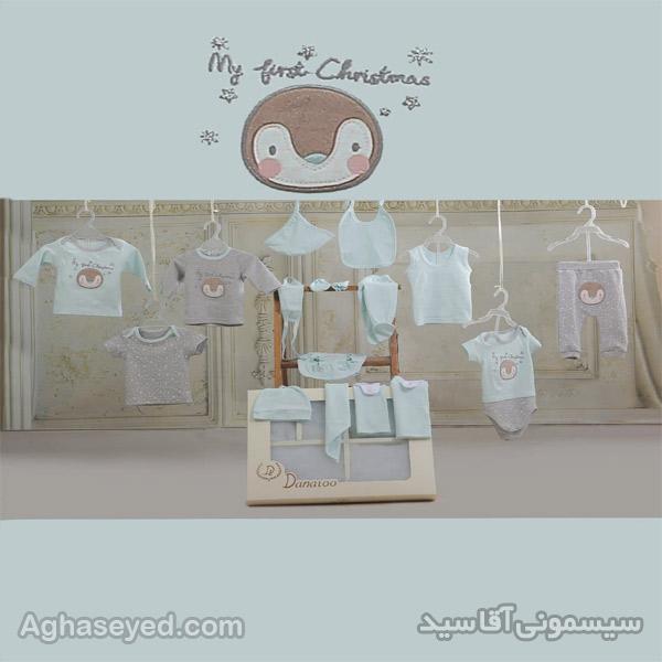 ست 19 تکه لباس نوزادی دانالو طرح پنگوئن کد00210010
