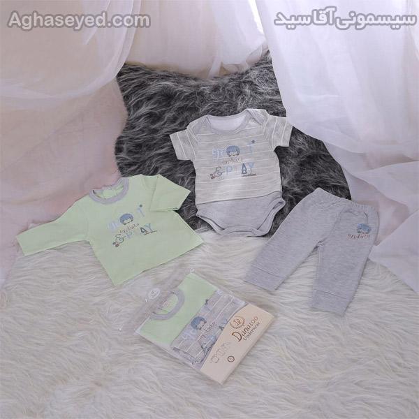 ست 3 تکه لباس نوزادی دانالو طرح اسب خارپشت کد00210011