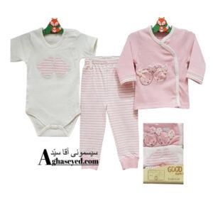 ست 3 تکه لباس نوزادی گودمارک طرح دو خرس کد00210008
