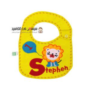 پیشبند نوزادی کوکالو طرح شیر کد00206043