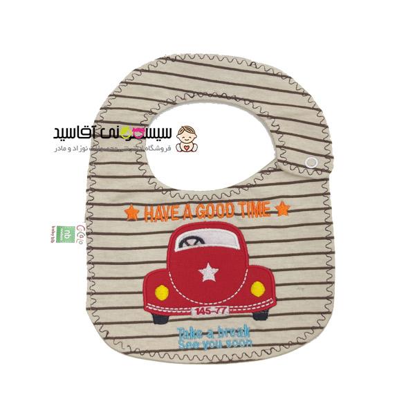 پیشبند نوزادی کوکالو طرح ماشین کد00206043