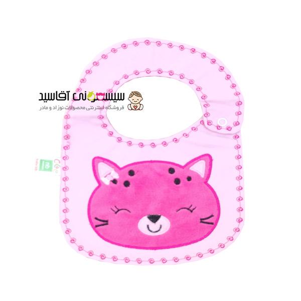 پیشبند نوزادی کوکالو طرح گربه کد00206043