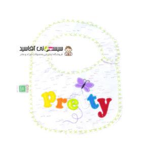 پیش بند نوزادی کوکالو طرح pretty کد00206043