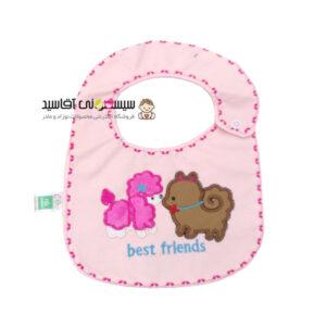 پیشبند نوزادی کوکالو طرح friends کد00206043