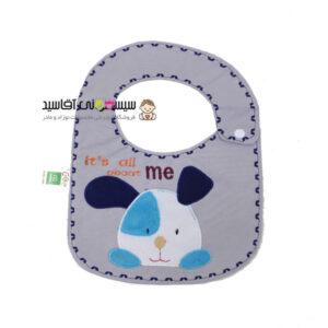 پیشبند نوزادی کوکالو طرح سگ کد00206043