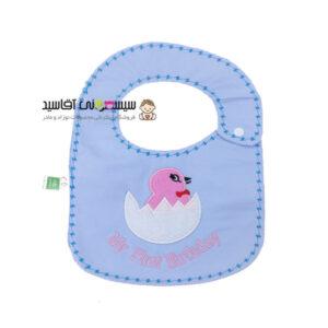 پیشبند نوزادی کوکالو طرح جوجه کد00206043