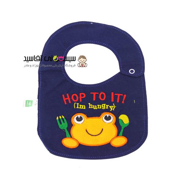 پیشبند نوزادی کوکالو طرح قورباغه کد00206043