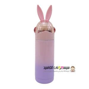 فلاسک نوزاد خرگوشی