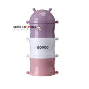 انبار غذا کودک ROVCO کد6012